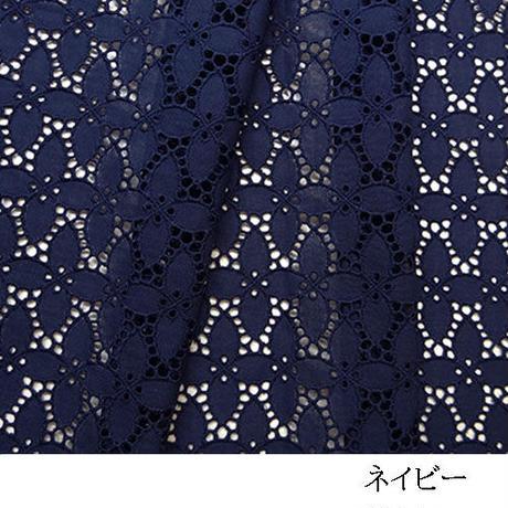 ダイヤ柄カットワークレース刺しゅうMAT018
