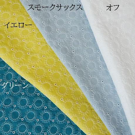 ミニひまわり柄刺しゅうMAT022