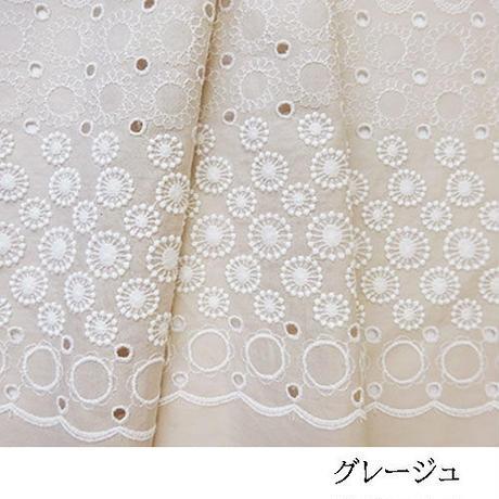ミニひまわり柄刺しゅうMAT016