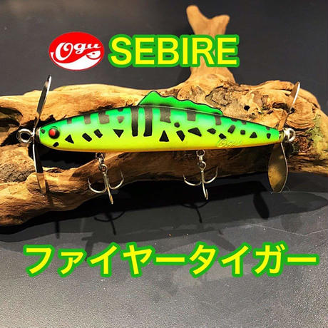 ラインスラック・SEBIREセビレ