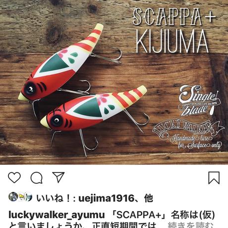 ラッキーウォーカー SCAPPA+ スカッパプラス
