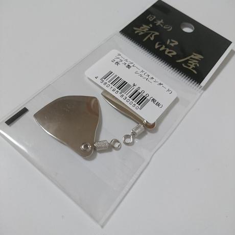 ついでに商品:日本の部品屋・テールブレード(スタンダード)