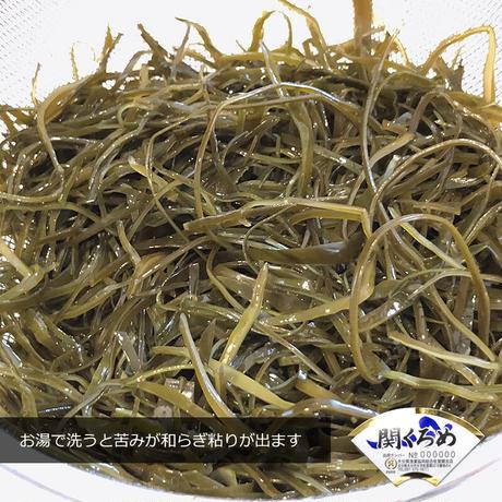 冷凍 巻き クロメ 1本 約250g 佐賀関産 ねばねば 海藻 国産 海藻サラダ
