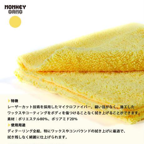 選べるモンキータオル MONKEY GANG スパシャン 洗車 SPASHAN モンキーギャング タオル SHINKO