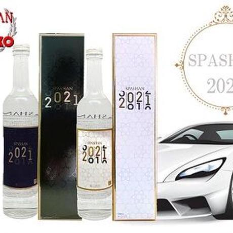 スパシャン 洗車セット SPASHAN2021 + カーボンクレイタオル + アイアンバスター5 + マイクロベロア(グレー3枚入) カーシャンボール 無料プレゼント 鉄粉除去 洗車 シンコー用品