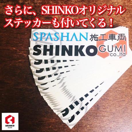 SPASHAN スパシャン × ガーネッシュ 詰め替え用 2個入