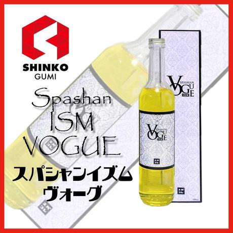 スパシャン 入門セット スパシャンISM ヴォーグ Vogue アイアンバスター4 水アカバスター2 500ml クレイタオル2018 カーシャンプレゼント
