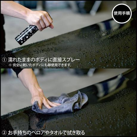 SPASHANスパシャン キャンディシャワー CANDY COAT150ml マルチコーティング 光沢特化タイプ SPASHAN 洗車 カーケア コーティング剤 シンコー