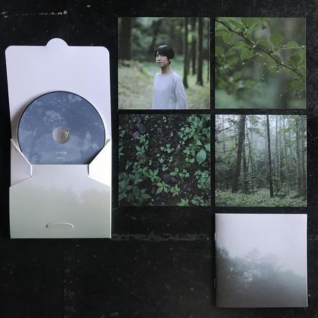 森ゆに『山の朝霧』