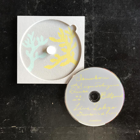 clammbon『クラムボン with 徳澤青弦カルテット 2017 年 12 月 6 日 Billboard Live TOKYO』DVD