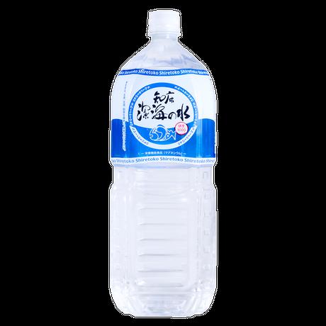 【定期便】知床深海の水 2L  ※毎月2ケース