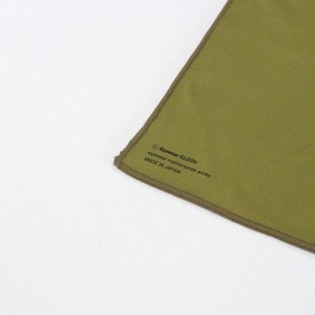 EYEWEAR CLOTH 20×20 GR