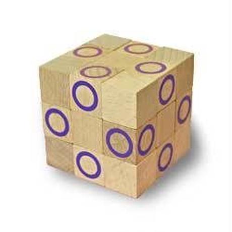 木製キューブ型パズル【コブラBIG/ブルー】