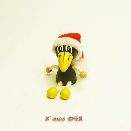 ミニ人形 クリスマスカラス