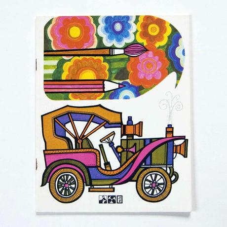 ヴィンテージ ベルギーノート(クラシックカー)