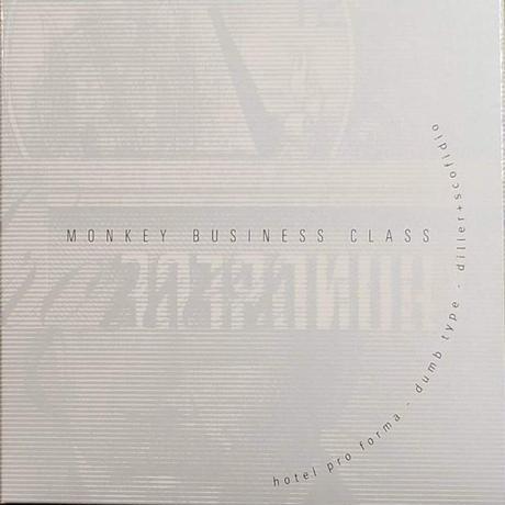 Monkey Business Class