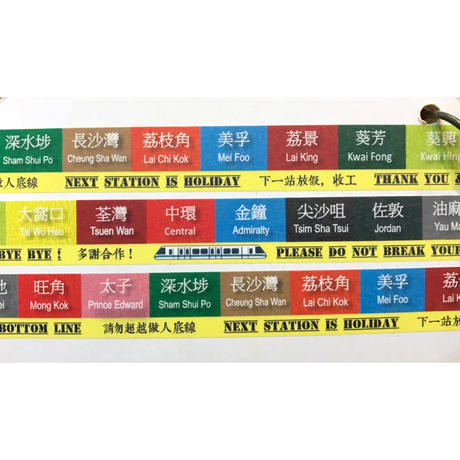 Rail way☆地鐵【其一文創 / 香港設計】 マスキングテープ0925