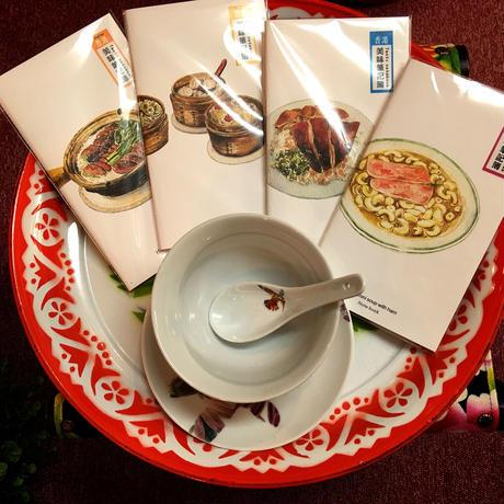 【香港☆Tasty Notebook】美味筆記本 / 4種類