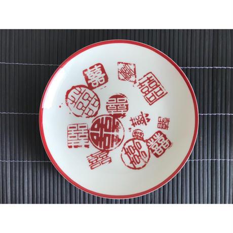 【香港☆G.O.D.】Double Happiness・囍  / ボーンチャイナのアガるお皿
