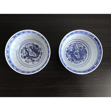 【香港☆中国景徳鎮】蛍焼き&龍柄  / 碗・小鉢