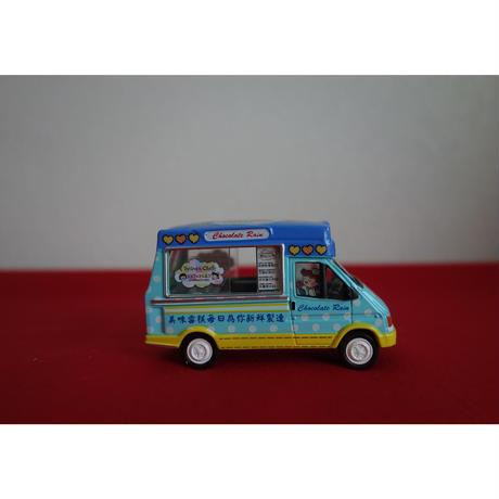 【香港☆TINY】<限定>  雪糕車「Chocolate Rain」 / 「チョコレートレイン」Ice Cream Car・城市合金車仔