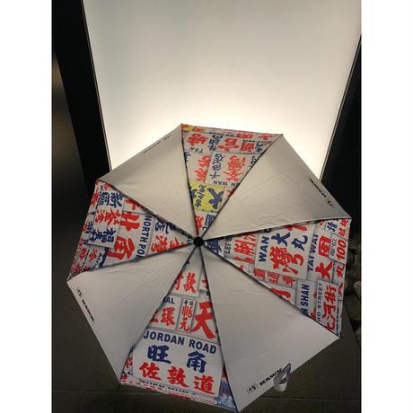 【香港☆HAWK】 萌え~な小巴看板柄☆ 三摺遮 / 折りたたみ傘