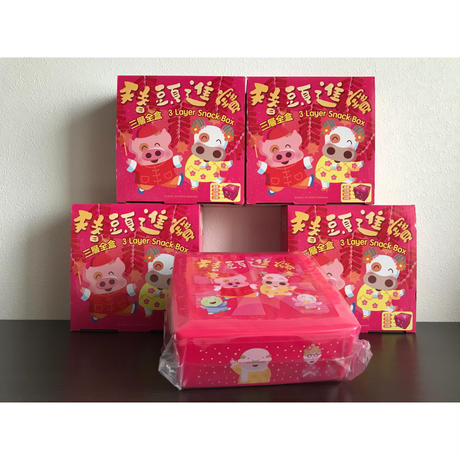 【香港☆麥兜】 Mc dull Umbrella☆マクダル 賀年全盒 / キュートな3Layer Snack Box