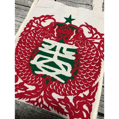 【香港☆平安】インパクト大!「平安」canvas tote bag  /  使い勝手の良い大きさです