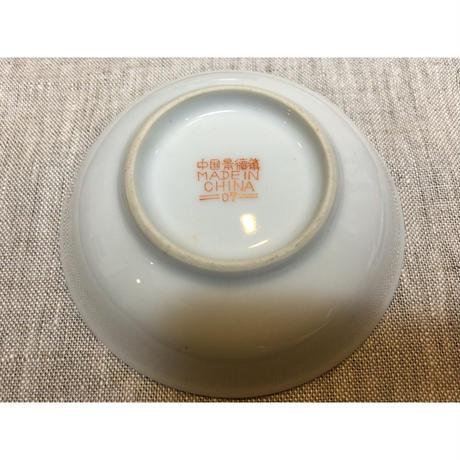 【香港☆景徳鎮制】小皿  / 萬壽無疆&お皿全体に模様の2種類