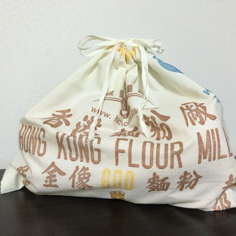 ☆Handmade☆【香港麵粉厰】  トラベル巾着・インナーバッグ / ランドリー袋