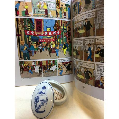 【香港☆粵東磁廠】(手書き)TINTINのキュートな小物入れ  / Yuet Tung China Works