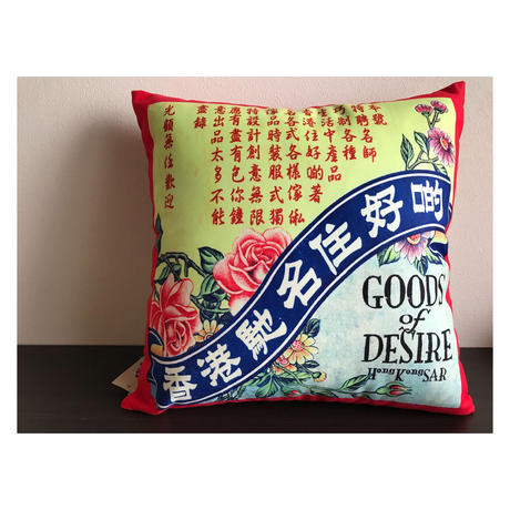 【香港☆G.O.D.】 「素敵♡」 / RETRO GOD cushion cover