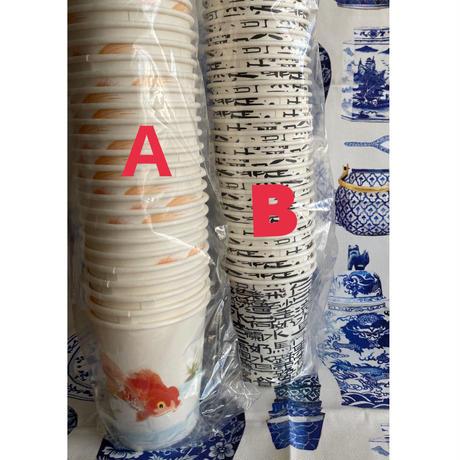 【香港☆G.O.D.】箱入り紙杯・2種類  / 8oz paper cup (中) 25個入り