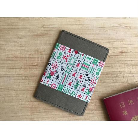 ☆Handmade☆【香港・麻雀】 パスポートケース /  水洗牛皮紙+麻雀柄布
