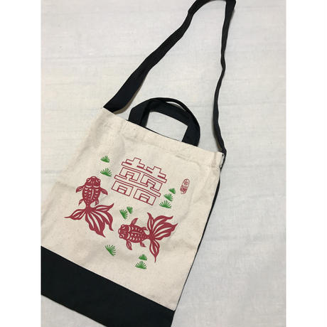 【香港☆囍+金魚】めでたい☆2way canvas tote bag  /  下げてヨシ。斜め掛けヨシ。