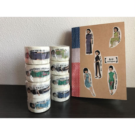 ☆香港紙膠帶☆ Cheongsam☆長衫・旗袍【Hong Kong Heritage】