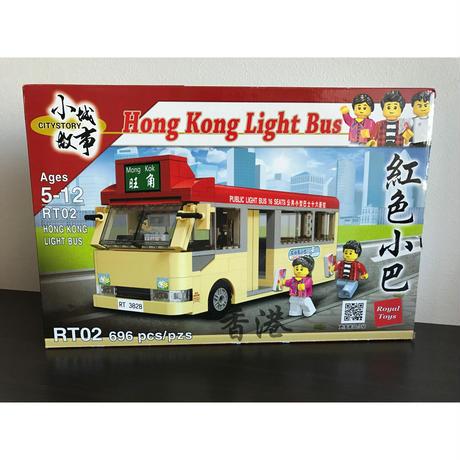 【香港☆Loyal Toys】 Hong Kong  Light Bus・紅色小巴 /  旺角行き 696pcs/pzs