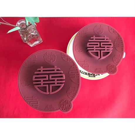 【香港☆G.O.D.】Double Happiness・囍   /  Silicone Cup Lid(蓋)