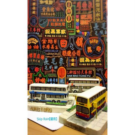【香港☆80M 巴士店】オリジナル飾品 /   ペーパーウエイトでもOK