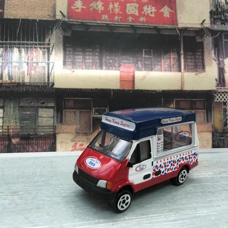 【香港Ice Cream Van】ミニカー / アイスクリームヴァン