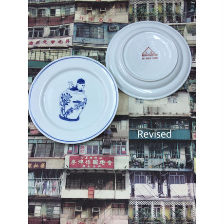 【香港☆粵東磁廠】(手書き)TINTINの中皿・取り皿  / Yuet Tung China Works
