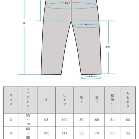 【COOKMAN】シェフパンツ Chef Pants Duck Canvas Black
