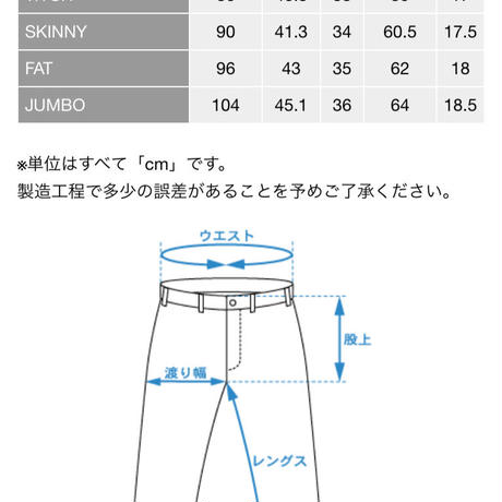 【FAT】247 FADER