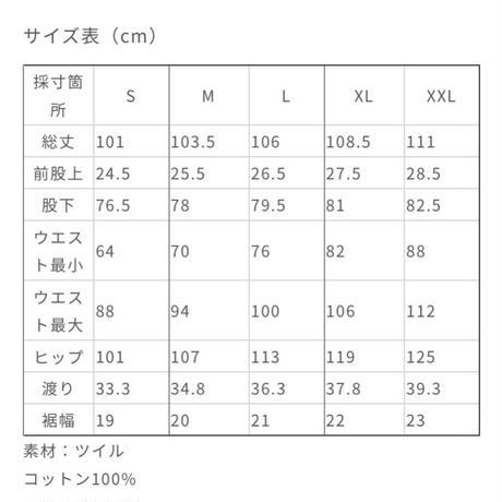 【GRAMICCI】MOUNTAIN PANTS