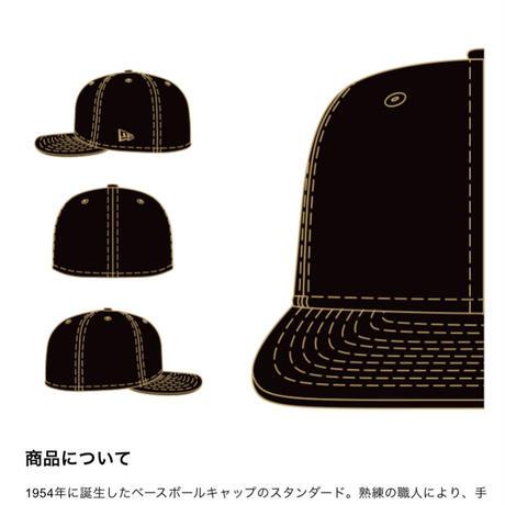 【NEWERA】59FIFTY MLBロゴ ブラック × ホワイト