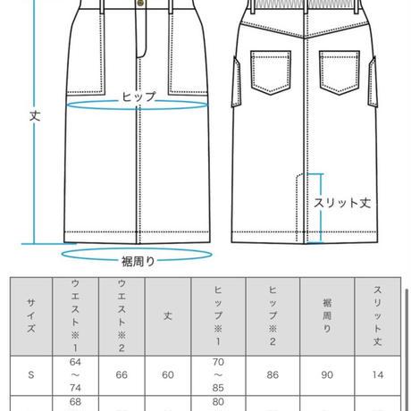 【COOKMAN】スカート Baker's Skirt Paisley Black