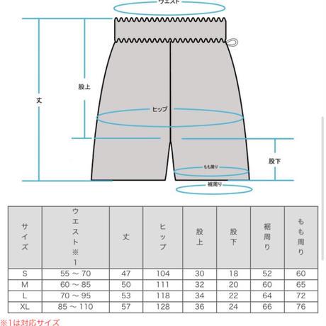 【COOKMAN】Chef Pants Short Ripstop Camo Green (Tiger)