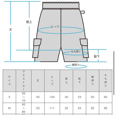 【COOKMAN】シェフパンツ Chef Pants Short Cargo Stripe Black