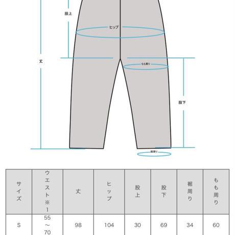 【COOKMAN】シェフパンツ Chef Pants Cargo Ripstop Camo Green (Tiger)