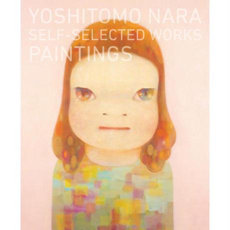 YOSHITOMO NARA ー PAINTINGS 奈良 美智